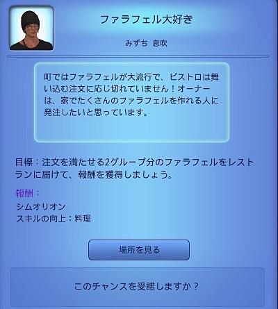 Screenshot-fc-AS348.jpg