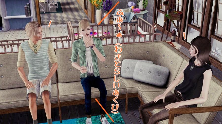 Screenshot-fc-AS518.jpg