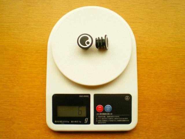 エルゴンGS1のエンドキャップの重さ