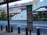 高崎駅バス停