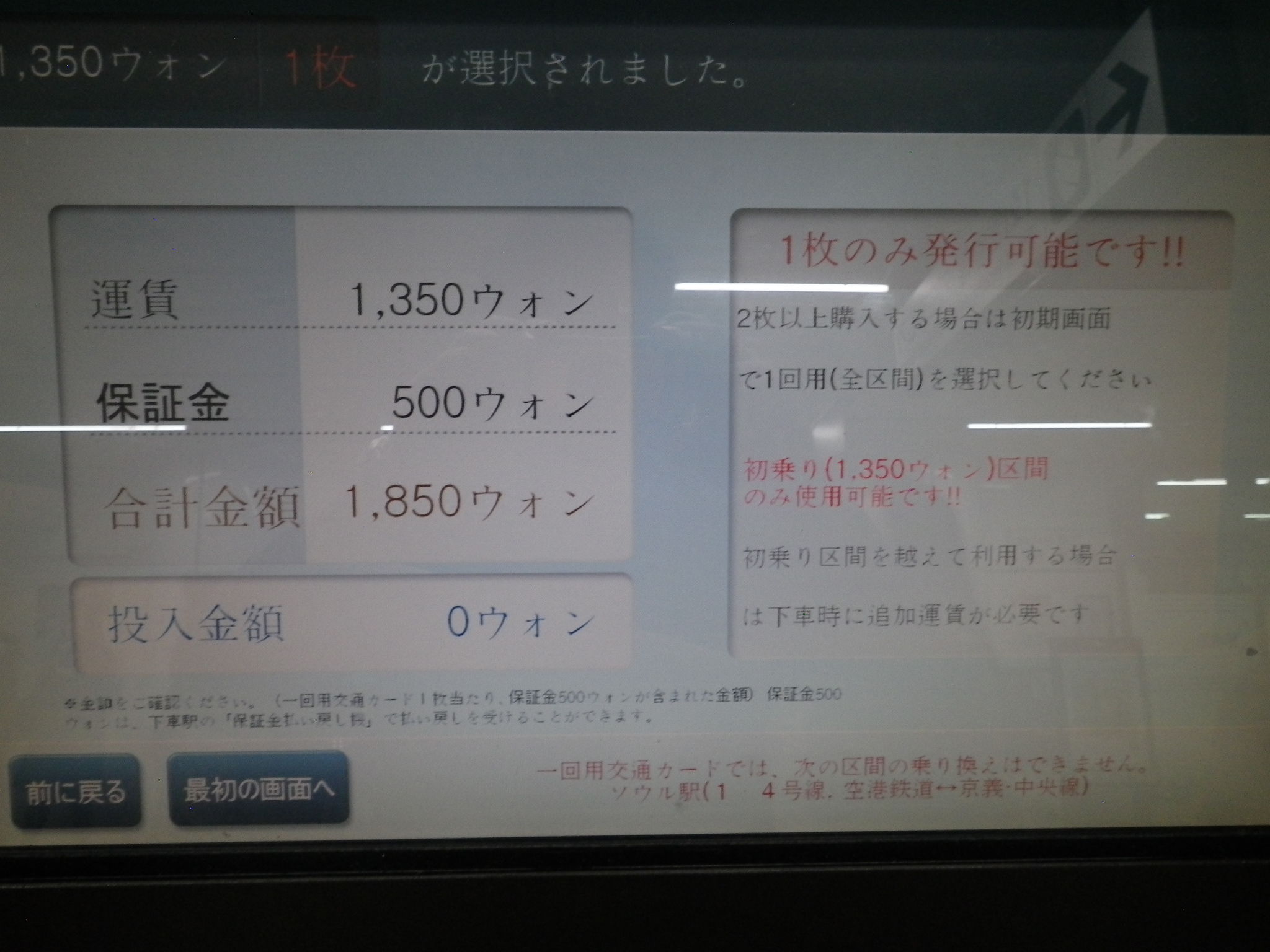 IMGP4901.jpg
