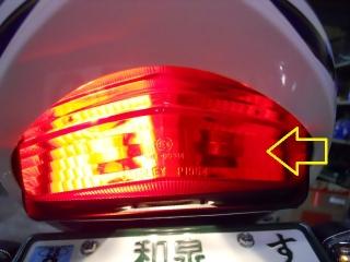 SN車検点検2803 (5)