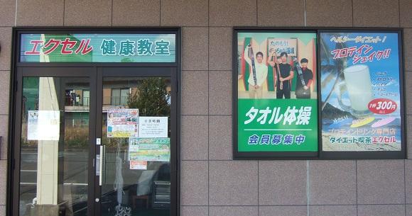 DSCF8914.jpg