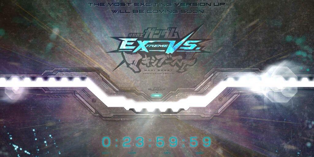 EXVSアプデ予告1027