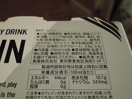 DSCN6326.jpg