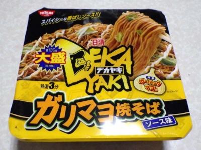 3/14発売 デカヤキ ガリマヨ焼そばソース味
