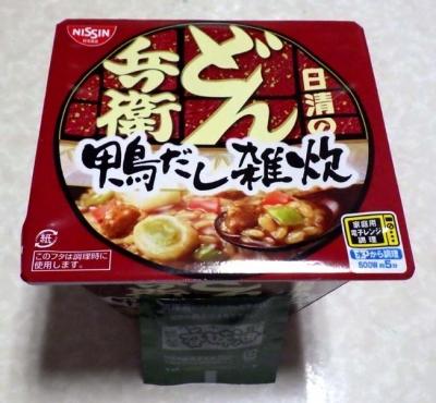 3/28発売 どん兵衛 鴨だし雑炊