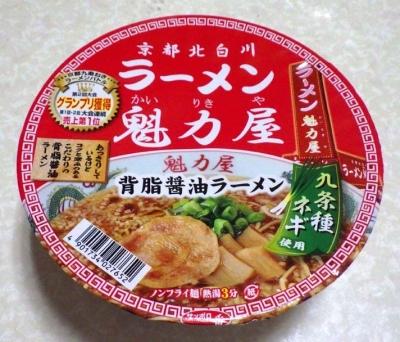 3/29発売 魁力屋監修 背脂醤油ラーメン