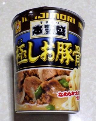 3/14発売 本気盛 極しお豚骨