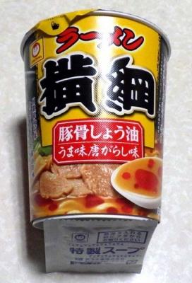 3/28発売 ラーメン横綱 豚骨しょう油 うま味唐がらし味