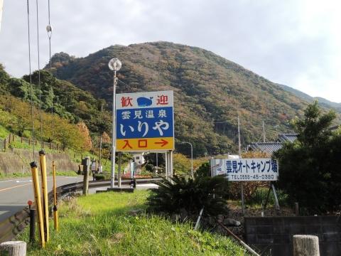 DSCN1638.jpg