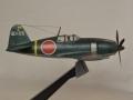 雷電21型 8