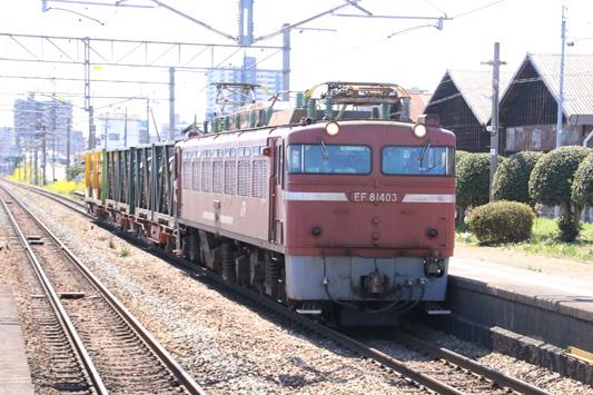 20160321田代1152レ (129)c