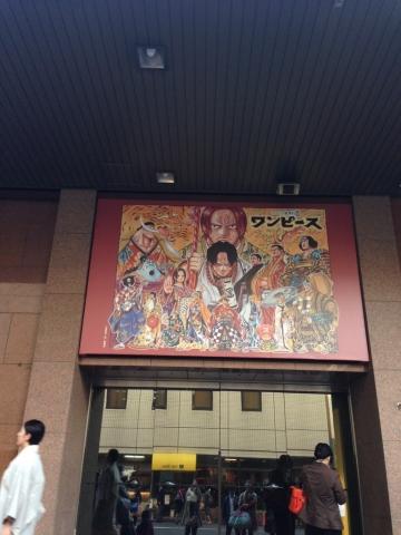 スーパー歌舞伎ワンピース2