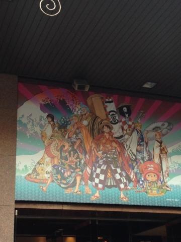 スーパー歌舞伎ワンピース3