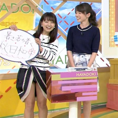 【画像】美人お天気キャスター・福岡良子がテレビ史上に残るパンチラ放送事故wwwwwww