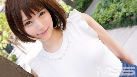 【S-CUTE】笑顔がかわいすぎる美少女のラブラブエッチ! mihono 1