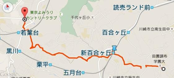 track160313王禅寺>若葉台(横)253-570