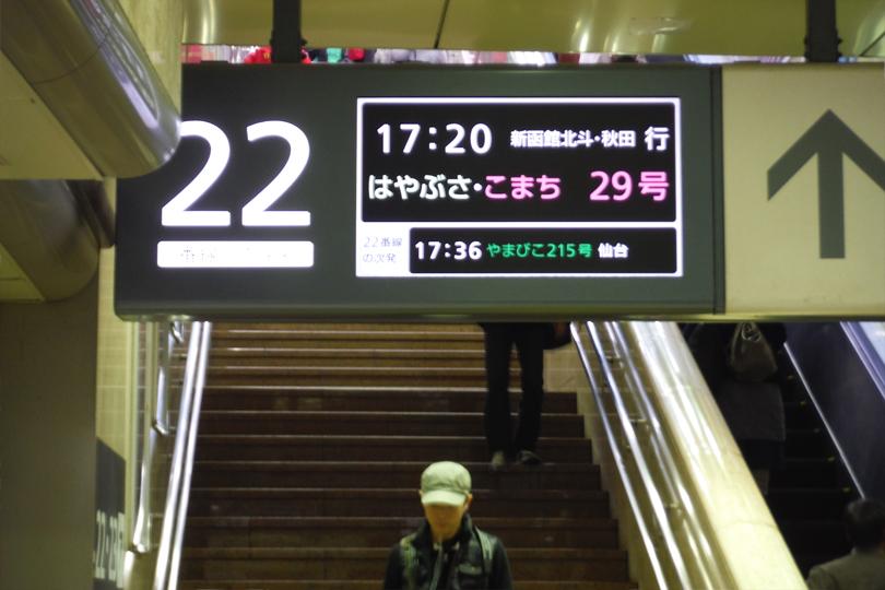 2016_0327_04.jpg