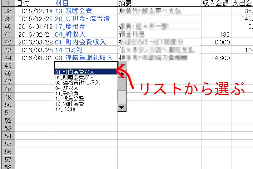 2016_0328_02.jpg
