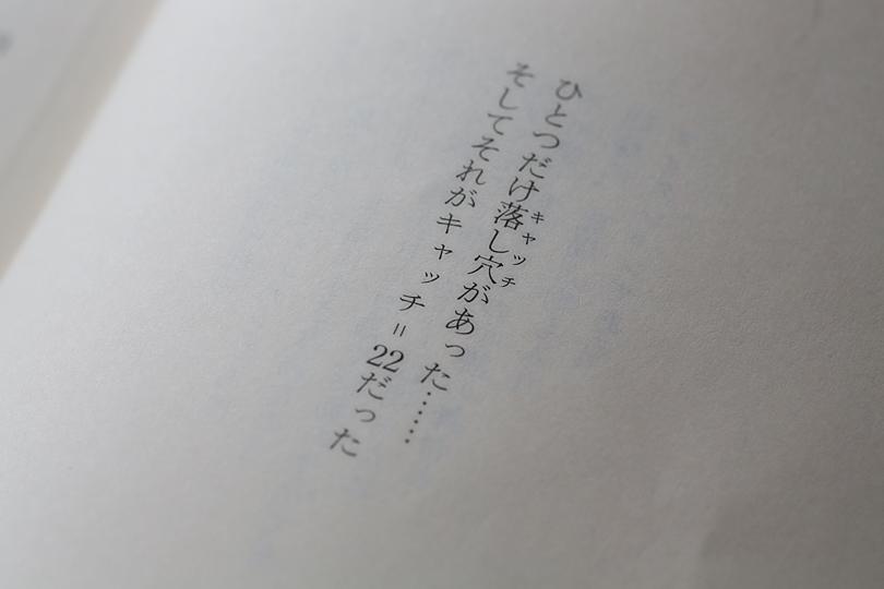 2016_0330_05.jpg