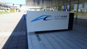 DSC00751S.jpg