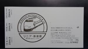 DSC00752S.jpg