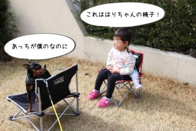 2016_02_14_9999_10.jpg