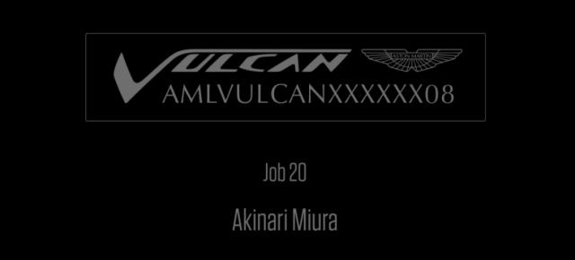 2016-astonmartin vulcan (1)