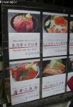 青空三代cafe (1)