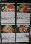 青空三代cafe (2)
