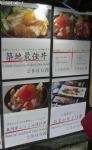 青空三代cafe (3)