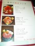 青空三代cafe (6)