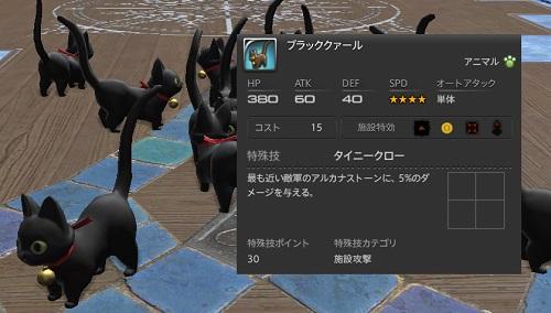 ffxiv_20151118_223727.jpg