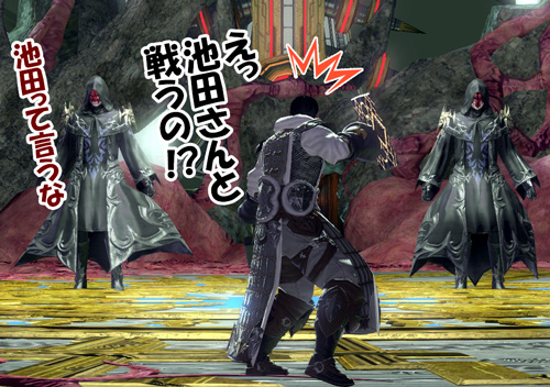 え、池田さんと戦うの?!