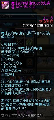 ScreenShot06389.png