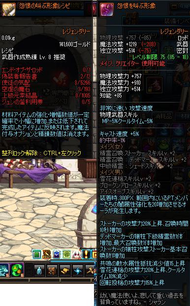 ScreenShot06401.png