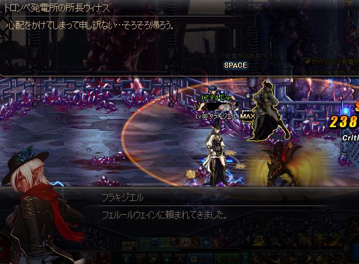 ScreenShot06540.png