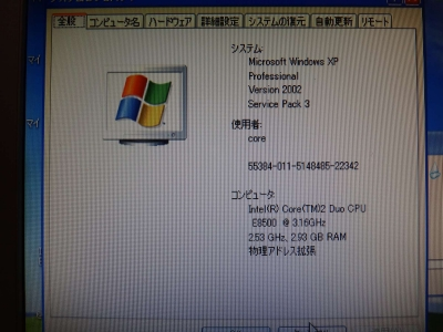 DSC04622.jpg
