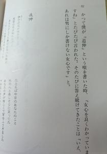 DSC_2598.jpg