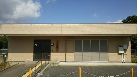s-長尾東町地域会館