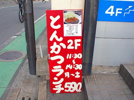 s-ばっじ外見2P3150323