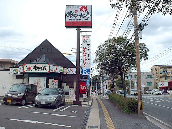 s-めんちゃんこ外見P4030820