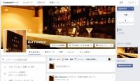 BarFlaneur_FacebookPage.jpg