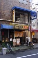 Tenshin_01.jpg