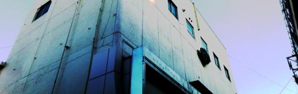 松竹第三ビル