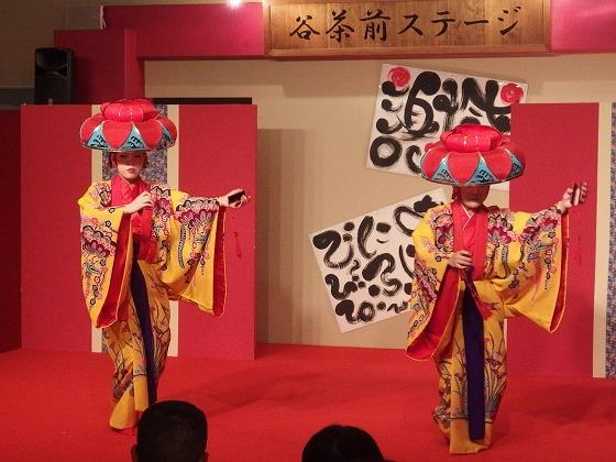 160201琉球舞踊とエイサー-1