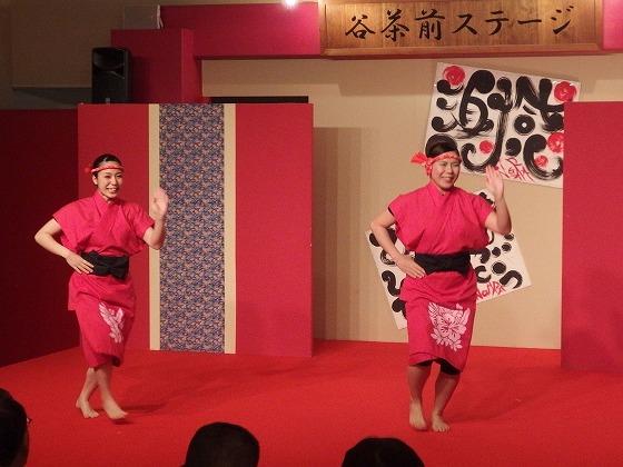 160201琉球舞踊とエイサー-2