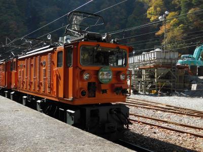 黒部峡谷鉄道3