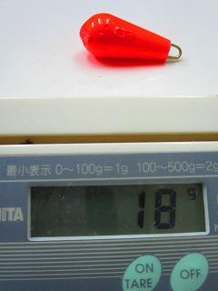オモリ151004